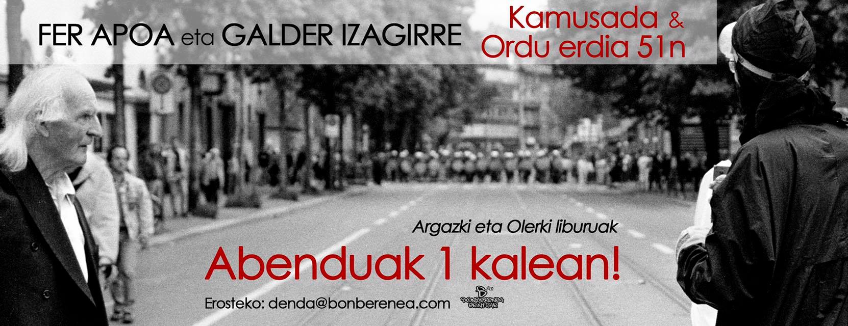 kamusadaordueredia-51n-banner